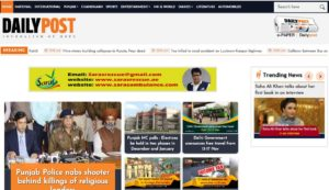 Daily Post News Website Dhanvi Services Dhanviservices