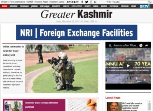 Great Kashmir News Website Dhanviservices Dhanvi Services