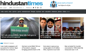 Hindusthan Times News Website Dhanviservices Dhanvi Services