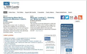 Milli Gazette News Website Dhanvices Dhanvi Services