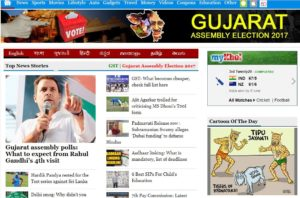 One India News Website Dhanviservices Dhanvi Services