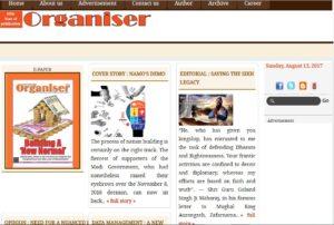 Organiser News Website Dhanviservices Dhanvi Services