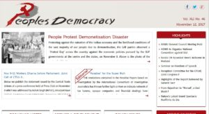 Peoples Democracy News Website Dhanviservices Dhanvi Services