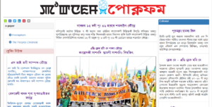 Poknapham News Website Dhanvi Services Dhanviservices