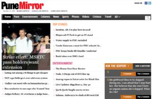 Pune Mirror News Website Dhanvi Services Dhanviservices