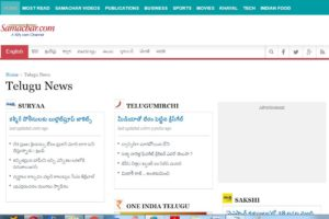 Samachar News Website Dhanviservices Dhanvi Services