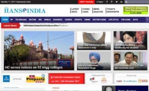 The Hans India News Website Dhanvi Services Dhanviservices