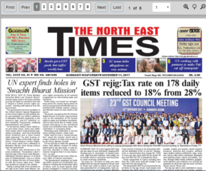 The North East News Website Dhanvi Services Dhanviservices