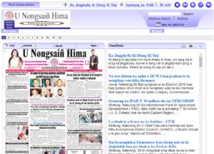 U Nongsain Hima News Website Dhanviservices Dhanvi Services