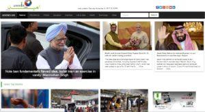 Ummid News Website Dhanviservices Dhanvi services