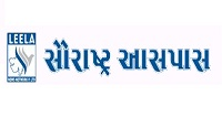 AaspassIndia Gujarati Online News Paper Dhanviservices Dhanvi Services