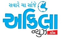 Akila News Gujarati Online News Paper Dhanviservices Dhanvi Services