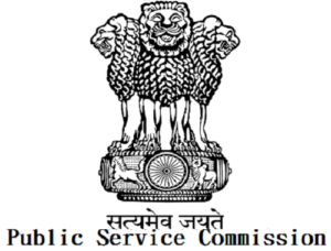 All Indian Public Service Commissions State Wise Details-Dhanviservices