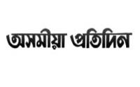 AsomiyaPratidin Assamese News Paper Dhanviservices Dhanvi Services