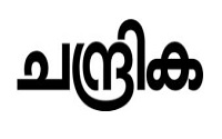 Chandrika Daily-dhanviservices