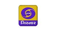 DDGirnar Gujarati Online News Paper Dhanviservices Dhanvi Services
