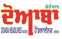 Doaba Headlines Punjabi News Paper Dhanviservices Dhanvi Services