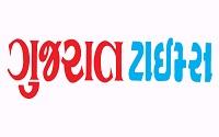 GujaratTimesUSA Gujarati Online News Paper Dhanviservices Dhanvi Services