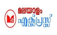 Malayalam Express-dhanviservices