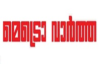 MetroVartha-dhanviservices