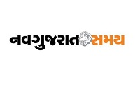 Nav Gujarat Samay Gujarati Online News Paper Dhanviservices Dhanvi Services