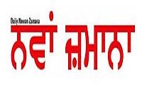 Nawan Zamana Punjabi News Paper Dhanviservices Dhanvi Services