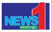 NewsOneMalayalam-dhanviservices