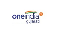 OneIndia Gujarati Online News Paper Dhanviservices Dhanvi Services