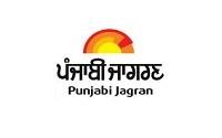 Punjabi Jagran Punjabi News Paper Dhanviservices Dhanvi Services
