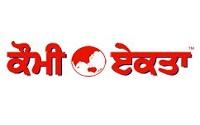 QuamiEkta Oria Punjabi News Paper Dhanviservices Dhanvi Services