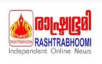 RashtraBhoomi-dhanviservices