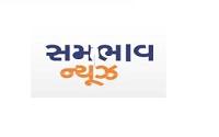 Sambhaav News Gujarati Online News Paper Dhanviservices Dhanvi Services