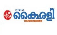 Sayannakairali-dhanviservices