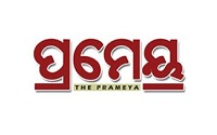 The Prameya Oria Online News Paper Dhanviservices Dhanvi Services