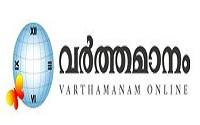 Varthamanam-dhanviservices