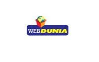Webdunia Gujarat Gujarati Online News Paper Dhanviservices Dhanvi Services