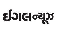 eeagle News Gujarati Online News Paper Dhanviservices Dhanvi Services